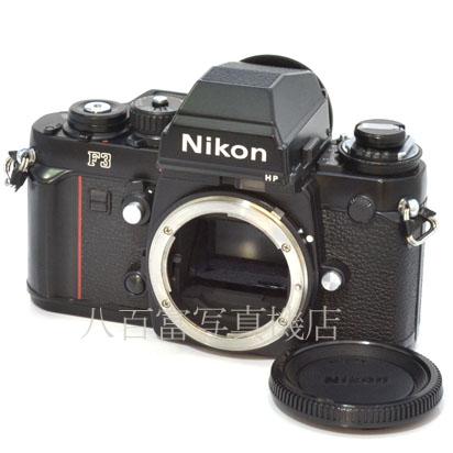 中古 ニコン F3 HP 新商品 期間限定特価品 43583 中古フイルムカメラ ボディ Nikon