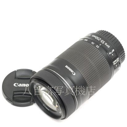 <title>3 1限定 店内買い回りエントリーでポイント最大28倍お得なクーポン発行中 中古 キヤノン EF-S 55-250mm F4-5.6 アウトレット IS STM Canon 中古交換レンズ 43984</title>