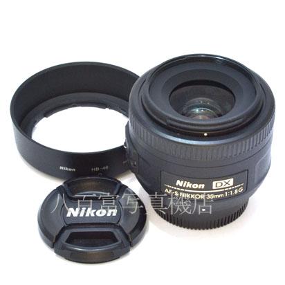 12月4日20:00~12月11日01:59限定 最大4 000円OFF お得なクーポン発券中 中古 ニコン AF-S 低価格 DX F1.8G 中古交換レンズ 44169 5☆好評 ニッコール Nikkor Nikon 35mm