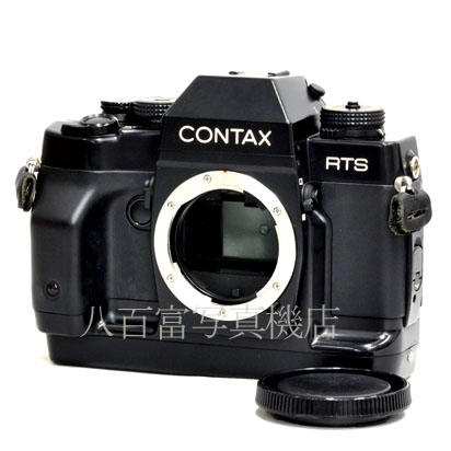 中古 コンタックス RTS III 爆買いセール 中古フイルムカメラ CONTAX ボディ 44258 格安 価格でご提供いたします