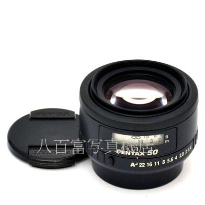12月4日20:00~12月11日01:59限定 最大4 000円OFF お得なクーポン発券中 中古 SMC ペンタックス F1.4 FA 中古交換レンズ PENTAX 50mm 40903 安心と信頼 売買