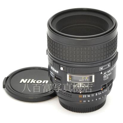 12月4日20:00~12月11日01:59限定 最大4 000円OFF お得なクーポン発券中 ギフト 中古 ニコン AF Micro Nikkor 中古交換レンズ 60mm マイクロニッコール 44868 安全 F2.8S Nikon