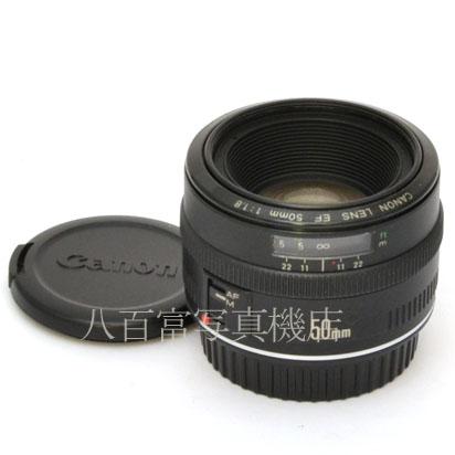 12月4日20:00~12月11日01:59限定 最大4 000円OFF お得なクーポン発券中 中古 キヤノン EF 新着 Canon I型 中古交換レンズ 50mm F1.8 44864 買収
