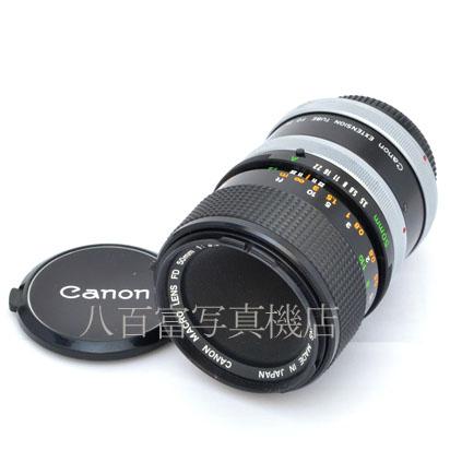 12月4日20:00~12月11日01:59限定 最大4 000円OFF お得なクーポン発券中 中古 キャノン NewFD MACRO 激安通販販売 FD-25U Canon F3.5 中古交換レンズ 22429 限定モデル セット 50mm
