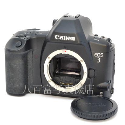 中古 キヤノン EOS 3 ボディ 45325 中古フイルムカメラ Canon デポー 人気の定番