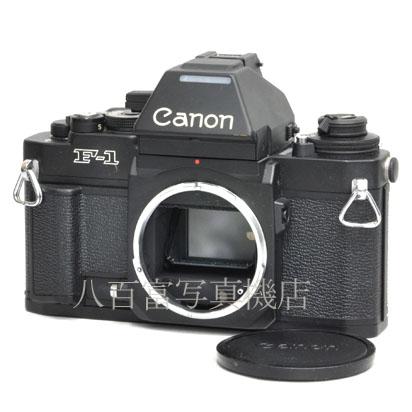 中古 キヤノン New F-1 ※アウトレット品 AE 大人気! Canon ボディ 中古フイルムカメラ 45343