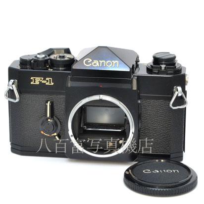 日本製 中古 キヤノン 即納 F-1 ボディ Canon 45623 中古フイルムカメラ 後期モデル