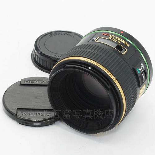 【中古】 SMC ペンタックス DA ★ 55mm F1.4 SDM PENTAX 16735 【カメラの八百富】【カメラ】【レンズ】