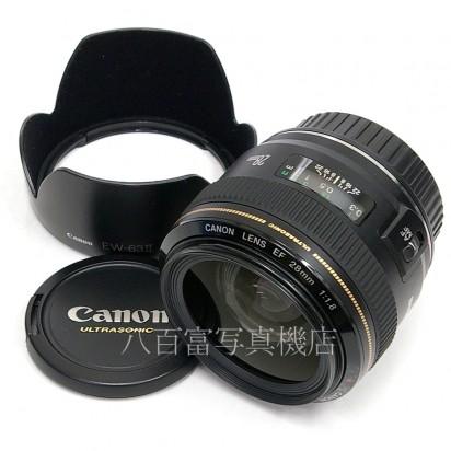 【中古】 キヤノン EF 28mm F1.8 USM Canon 中古レンズ 21433【カメラの八百富】【カメラ】【レンズ】