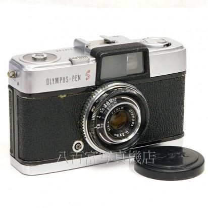 【中古】 オリンパス ペンS / OLYMPUS PEN S 中古カメラ 22764【カメラの八百富】【カメラ】【レンズ】
