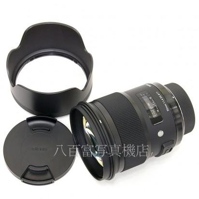 【中古】 シグマ 50mm F1.4 DG HSM -Art- ニコンAF用 SIGMA 中古レンズ 22955【カメラの八百富】【カメラ】【レンズ】