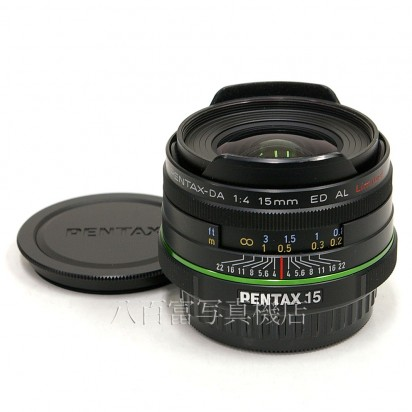 【中古】 SMC ペンタックス DA 15mm F4 ED AL Limited ブラック PENTAX 中古レンズ 24144【カメラの八百富】【カメラ】【レンズ】