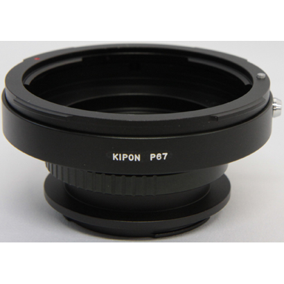 【新品】キポン 【KIPON】 マウントアダプター [レンズ側:ペンタックス67 /ボディ側:キヤノンEOS EF]【カメラの八百富】【お取り寄せ商品】