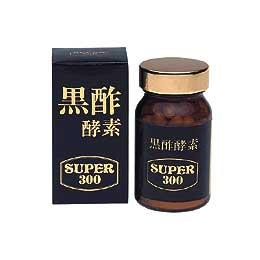 黒酢スーパー300