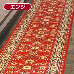 ループタイプ ワイド幅廊下カーペット / メインロード 80×740cm
