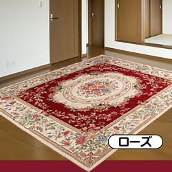 ゴブラン織 セニールカーペット (YAN)200×200cm <2畳用>『メーカー直送品』