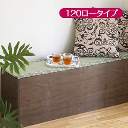 畳みベンチボックス・120【い草 畳ユニット ユニット畳 畳ベッド 置き畳 フローリング畳 畳 収納 BOX タタミ 高床式 畳ボックス 】