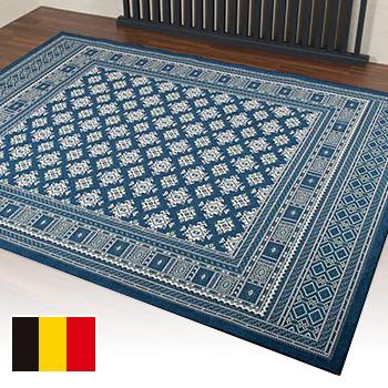 ベルギー製ゴブラン織りシェニールカーペット 3畳用