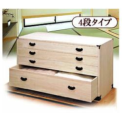 桐収納シリーズ 引出し箱4段タイプ『メーカー直送品』