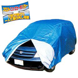 らくらくカバー 4型・400~439cmミニバン・コンパクト・SUV【ミドル】