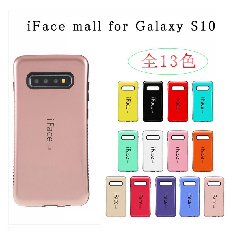 あす楽 iFace mall ケース 2020 新作 Galaxy S10 数量は多 GalaxyS10 ifacemall SCV41 スマホケース ギャラクシーS10 スマホカバー ギャラクシー SC-03L