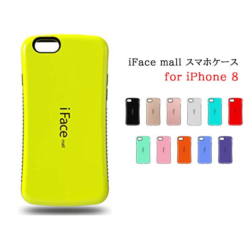 人気のスマホケース iFace mall for iPhone8 出荷 あす楽 ケース ifacemall アイフォン8 全機種対応 アイフォン スマホケース カバー 8 iPhone ☆送料無料☆ 当日発送可能