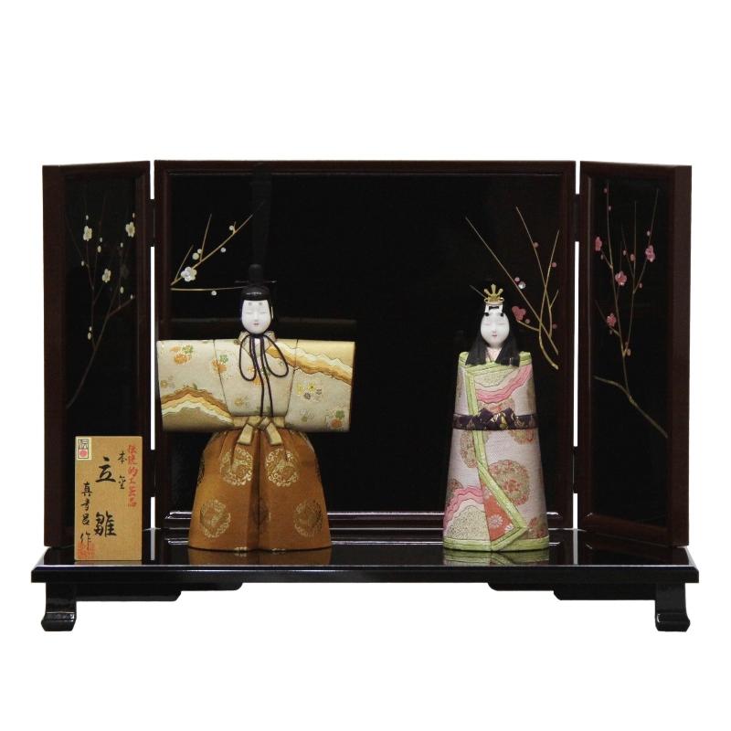【雛人形】平飾り木目込み立雛 修明立雛1954 幅60cm 3mk15 真多呂 伝統的工芸品 雛祭り