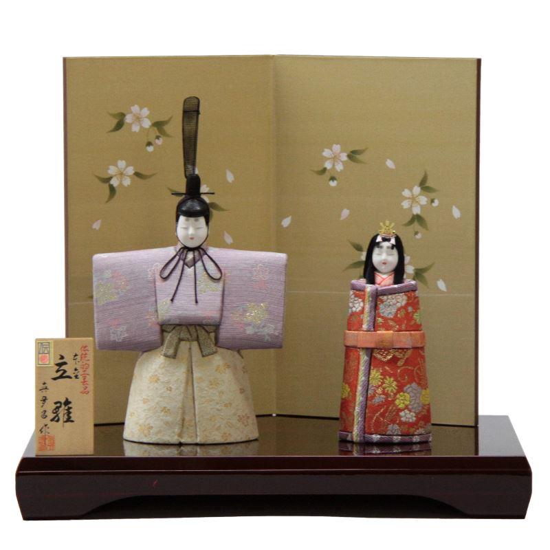 雛人形【アウトレット品】平飾り木目込み立雛 本金千寿立雛1955 幅40cm 3mk28 真多呂 伝統的工芸品 雛祭り