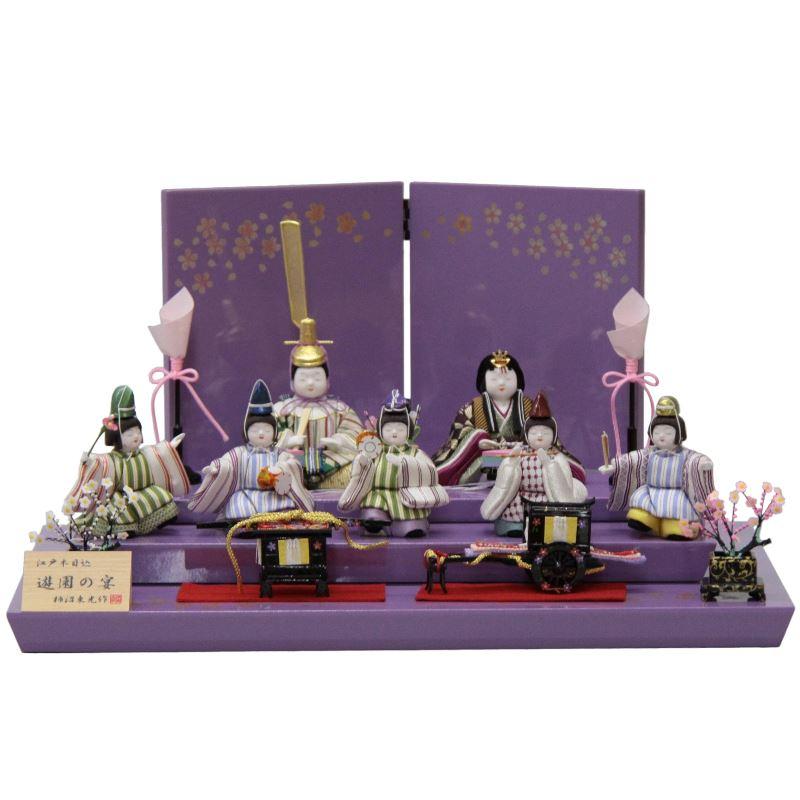 【雛人形】平飾り木目込み七人揃 遊園の宴225 幅45cm 3mk42 柿沼東光 紫のお雛様 雛祭り