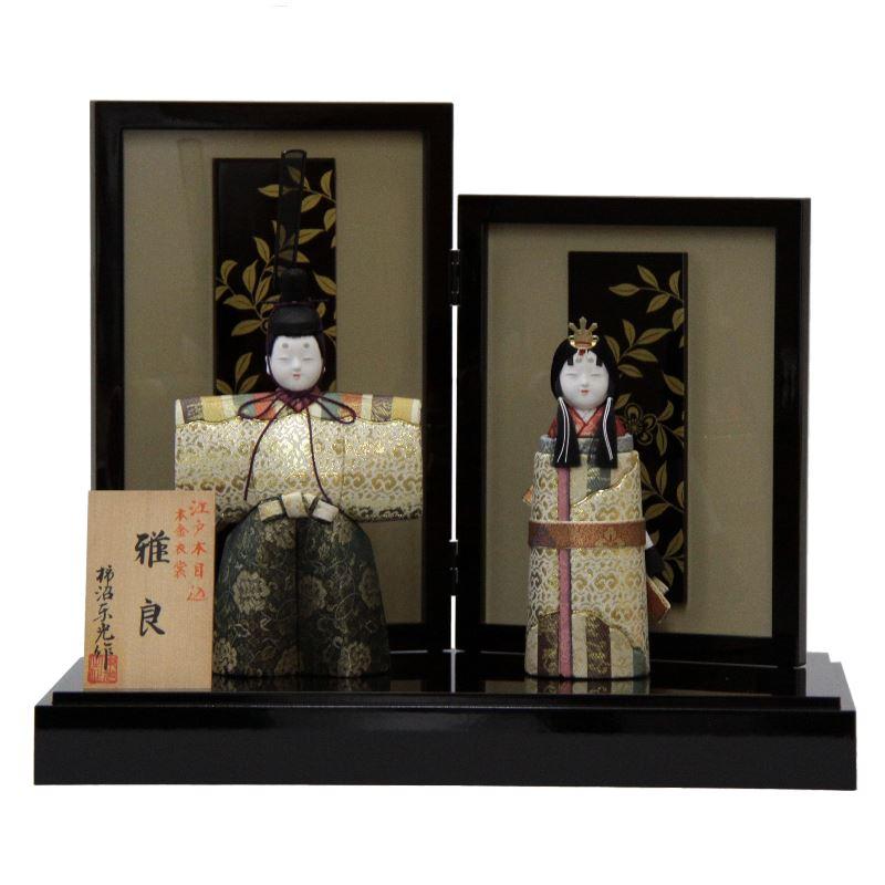 【雛人形】平飾り木目込み立雛 雅良526-1 幅42cm 3mk45 柿沼東光 雛祭り