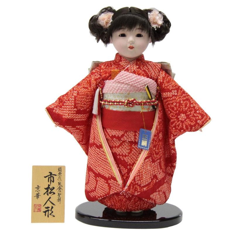 市松人形 京華 女W頭12号12081 幅35cm  3mk83 正絹鹿の子衣装 雛祭り