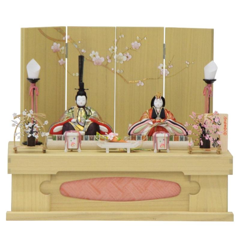 【雛人形】親王収納飾り 木目込み人形(2人) 幅47cm 183to2120 一秀 名匠 桃山雛 雛祭り