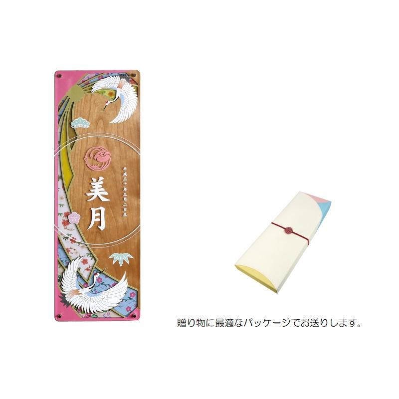 [雛人形]木製短冊名前飾り【色かさね】[なでしこ色][お名前・花個紋・生年月日][高さ45cm][601301]