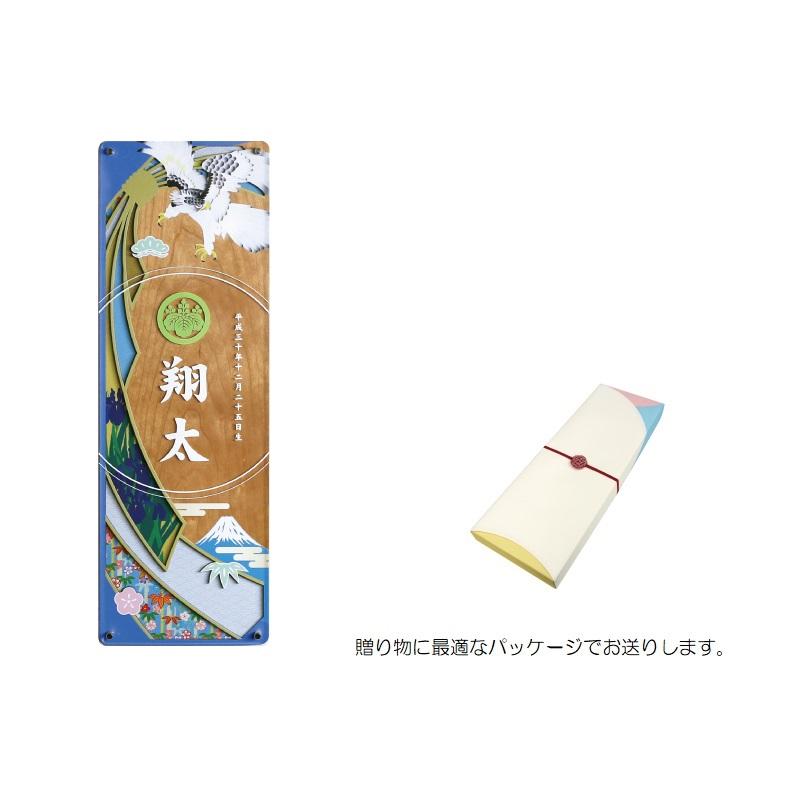 [五月人形]木製短冊名前飾り【色かさね】[そら色][お名前・花個紋・生年月日][高さ45cm][601302]