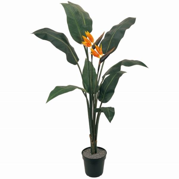 人工観葉植物 バードオブパラダイスポット 高さ160cm fg26450 (代引き不可) インテリアグリーン 造花