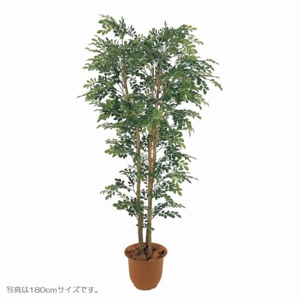 人工観葉植物 トネリコ1.5m 高さ150cm sk1045 (代引き不可) インテリアグリーン 造花
