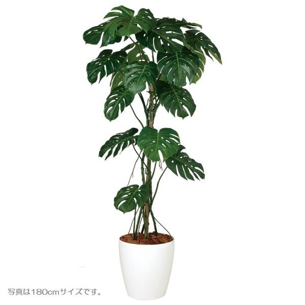 人工観葉植物 モンステラバイン150 高さ150cm dt99127 (代引き不可) インテリアグリーン 造花