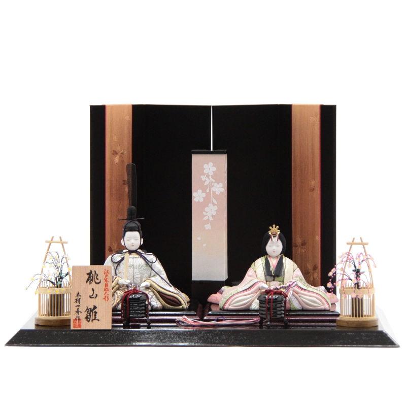 雛人形 木目込み 親王平飾り【桃山雛】[幅49cm]一秀[ya-2003] 雛祭り