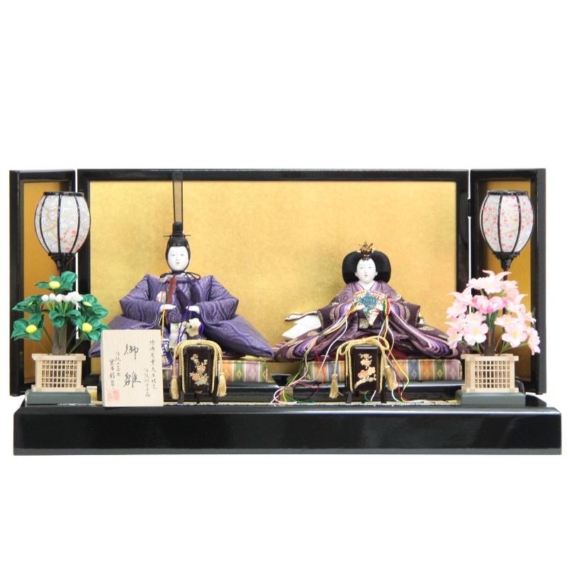 雛人形 親王平飾り【正絹有職】[幅69cm]望月龍翠 伝統工芸品[193to1028] 雛祭り