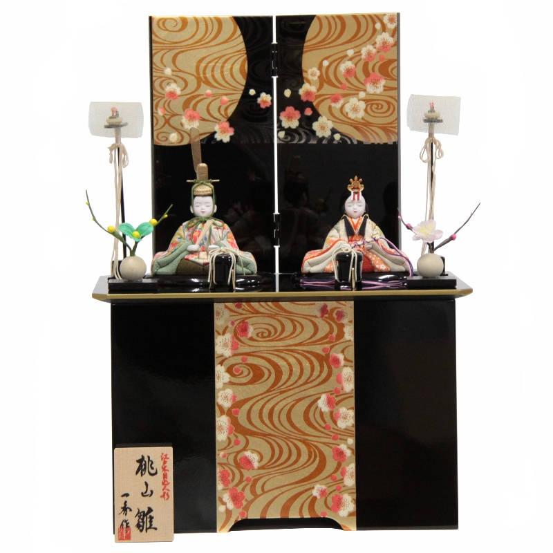 雛人形 木目込み 親王収納飾り 一秀 桃山雛  幅33cm S-3 友禅 (to1456) ひな人形
