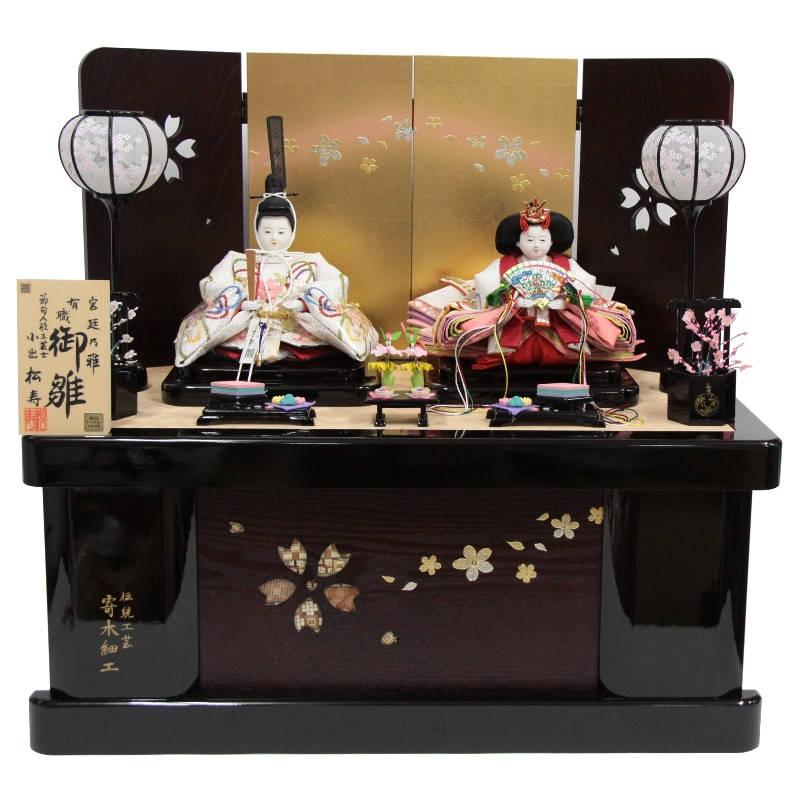 日本最大のブランド 雛人形 親王収納飾り 小出松寿 おぼこ雛 京刺繍桜結び hn188 1hs1507 幅60cm ぶどう消塗 透かし桜屏風 2人 (213to1523) ひな人形 雛祭, レンズバーゲン 0e399bf3
