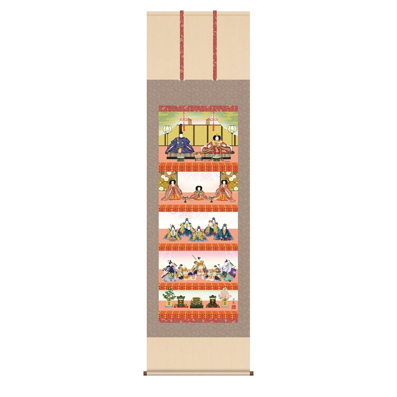 掛軸 行事飾り[桃の節句画]お雛様 【五段飾り雛】 [尺五] [井川洋光] [KZ2F1-184](代引き不可)