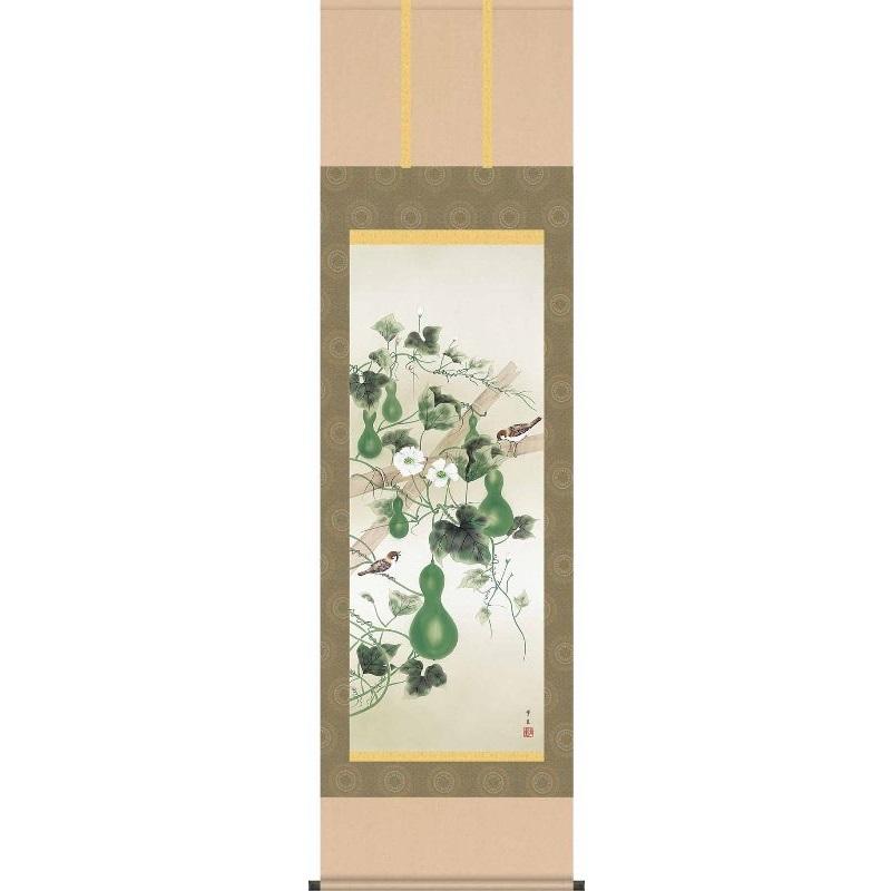[掛軸][六瓢]北山歩生[尺五][花鳥画の掛軸][H29A3-052]【代引き不可】