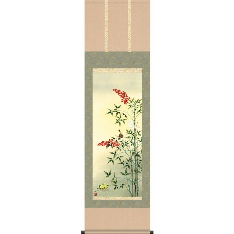 [掛軸][南天福寿]田村竹世[尺三][花鳥画の掛軸][H29MA5-004]【代引き不可】