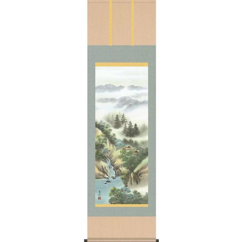 [掛軸][山河望郷]清水玄澄[尺五][山水画の掛軸][H29B1-N022]【代引き不可】