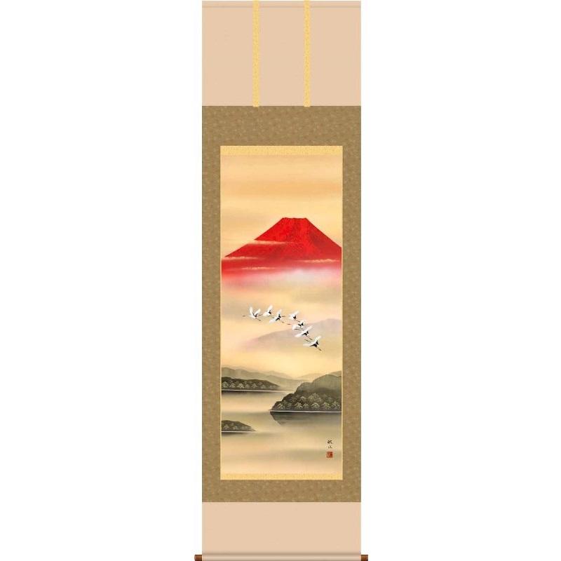 [掛軸][赤富士飛翔]浮田秋水[尺五][山水画の掛軸][H29B3-032]世界文化遺産富士山【代引き不可】