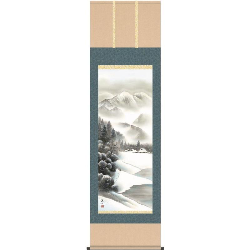 [掛軸][四季賞翫・冬]伊藤渓山[尺五][山水画の掛軸][H29B4-01D]【代引き不可】