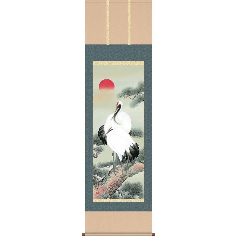 [掛軸][松上双鶴]山村観峰[尺五][慶祝・縁起の掛け軸][H29C1-024]【代引き不可】