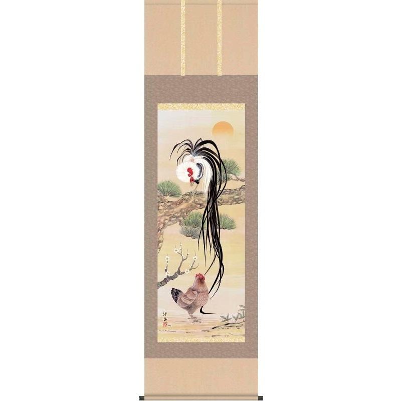 [掛軸][吉祥双鶏図]打田洋美[尺五][開運の掛軸][H29H6-085-5]【代引き不可】
