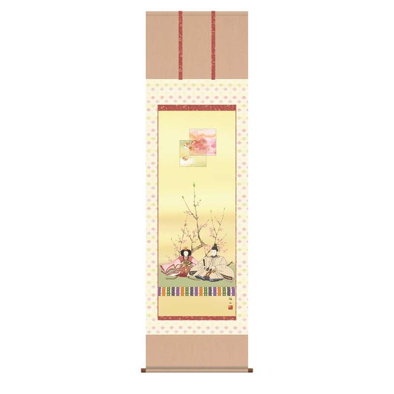 【掛軸】【段雛】奥居佑山【尺五】【桃の節句の掛軸】【h28f1-169-5】【代引き不可】